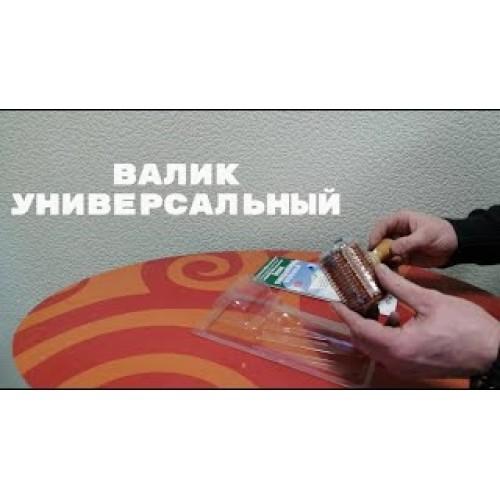 Аппликатор Ляпко Валик Универсальный